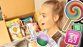 TRYING JAPANESE SWEETS!! WOWBOX UNBOXING