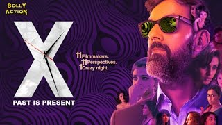 X : Past Is Present Official Trailer | Hindi Trailer 2018