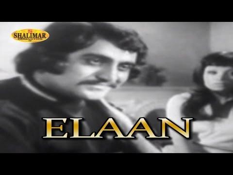Xxx Mp4 Badar Munir Asif Khan Elaan Pashto Movie 3gp Sex