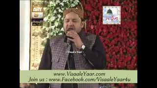 Shahbaz Qamar Fareedi 22-04-2014 Mehfil Milad At Eidgah Sharif Rawalpindi.By Visaal