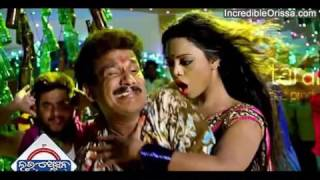 Twinkle Twinkle Official Remix   Love Station New Odia Movie DJ Subham 1