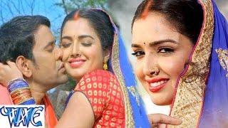 HD बोले जिया पिया पिया हो - Raja Babu - Dinesh Lal  & Amarpali  - Bhojpuri Hot Songs 2015 new