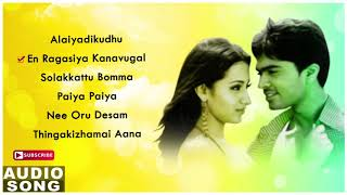 Alai full SONG Jukebox | Alai | Alai songs | Simbhu Songs | Simbhu hit songs | Trisha | Simbhu Dance