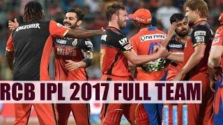 IPL 2017 : Royal Challengers Bangalore full team, Tymal Mills join Virat Kohli | Oneindia News
