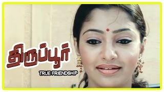 Tiruppur tamil movie   scenes   Prabha does not propose to Unnimaya   Udhaya