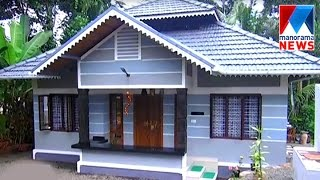 A beautiful home for just 9 lakhs    Manorama News