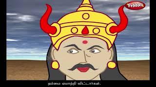 Lord Vishnu Tamil HD 1