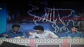 BTV Debate (21st National Television Debate)- Rifat's Speech in 1st Round @ 1st Speaker- Proposition