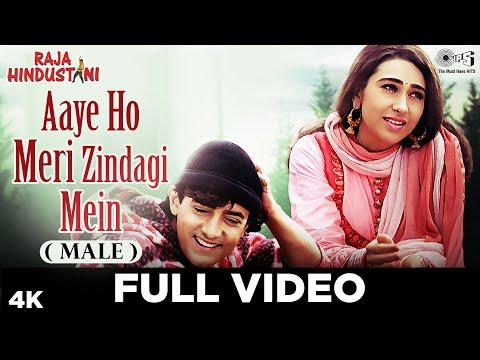 Xxx Mp4 Aaye Ho Meri Zindagi Mein Male Raja Hindustani Aamir Khan Karisma Kapoor Udit Narayan 3gp Sex
