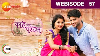 Kahe Diya Pardes - Episode 57  - May 27, 2016 - Webisode
