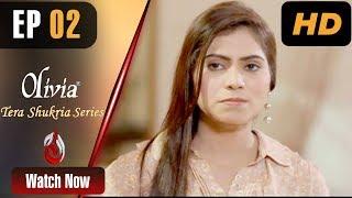 Pakistani Drama | Olivia Tera Shukria - Episode 2 | Aaj Entertainment Dramas