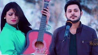 Pashto New HD Songs 2018 Shokhe Bala Wrane By Rozi Khan Pashto New Songs 2018 Full HD 1080p
