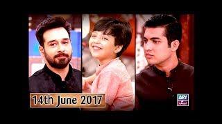 Salam Zindagi - Guest : Iqrar ul Hassan & Pehlaj Iqrar - 14th June 2017
