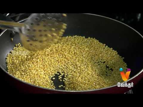 Master Kitchen | Pasi Paruppu Laddu | Moong Dal Ladoo | [Episode-78] [Part 3]
