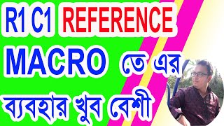 Excel macro in Bangla 7: How to use Formula R1C1 Reference In Excel VBA Macro Bangla Tutorial