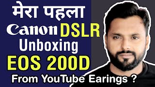 मेरा पहला DSLR Canon EOS 200D Unboxing   Form YouTube Earings ??