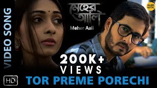 Tor Preme Porechi  | Meher Aali | Official Video Song | Hiraan | Satarupa | Savvy