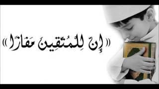 ماتيسر من سورة إبراهيم بصوت القارئ الشيخ   عبد الرحمن بن جمال العوسي