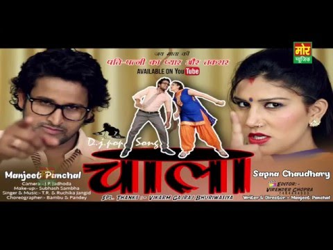Xxx Mp4 Chala Manjeet Panchal Sapna T R Panipat Ruchika 3gp Sex
