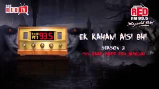 Ek Kahani Aisi Bhi - Season 3 - Episode 36