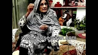 Dr. Aafia Siddiqui Ki Walda Sy  Darsequran.com Ki Khususi Baat Cheet - 15 January 2017