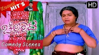 Komal enters ladies bathroom | Kannada Comedy Scenes | Chellata Kannada Movie | Umashree