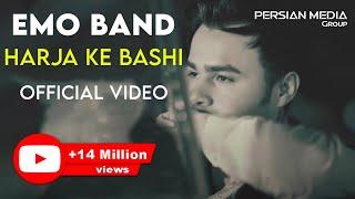 Emo Band - Harja Ke Bashi ( امو بند - هرجا که باشی - ویدیو )