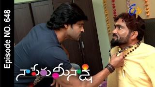 Naa Peru Meenakshi  18th February 2017   Full Episode No 648  ETV Telugu