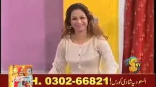 Dudh Makhna Di Pali - Nida Chaudhary Sexy Mujra Dance