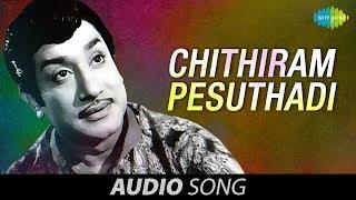 Sabash Meena   Chithiram Pesuthadi song