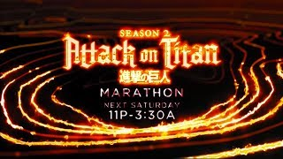 Toonami - Attack on Titan Season 2 Marathon Promo (HD 1080p)