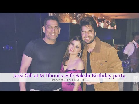 Xxx Mp4 Jassi Gill At M Dhoni S Wife Sakshi Birthday Party Instagram 18 11 2018 3gp Sex