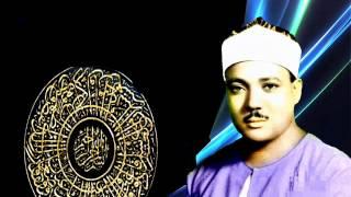 90 دقيقه مع إبداعات الشيخ عبد الباسط عبد الصمد