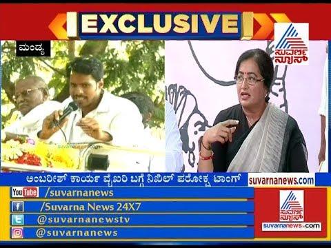 Xxx Mp4 Nikhil Kumaraswamy Slams Sumalatha Ambareesh At Mandya Campaign 3gp Sex