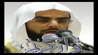 القرآن الكريم كامل بصوت الشيخ صلاح بو خاطر الجزء الثاني