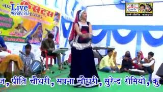 Harsh Preeti (HP) Cassettes\\ Live Satge Dance\\सासरे ना जाऊंगी New DJ सॉंग \\Kumari Saroj \\HD