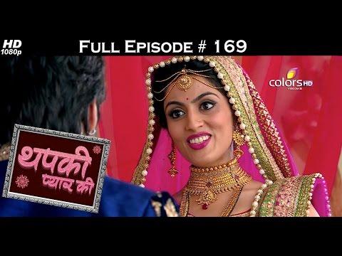 Thapki Pyar Ki - 7th December 2015 - थपकी प्यार की - Full Episode (HD)