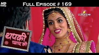 Thapki Pyar Ki - 7th December 2015 - थपकी प्यार की - Full Episode (HD)