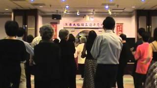 三縮 3 Shou Line Dance - Wellness