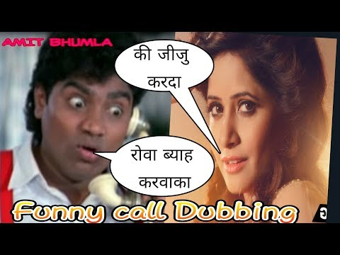 Xxx Mp4 Miss Pooja And Amit Bhumla Funny Call In हरयाणवी Madlipz Dubbing Video 3gp Sex