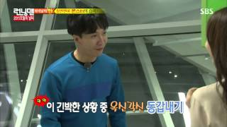Today's Love- Running Man Chocolate Bait  ( Lee Seung Gi and Moon Chae Won )