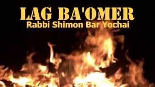 Bar Yochai/ Lag B'omer Dance Track!!!