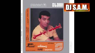Ehab Tawfik - Old Songs - Min Ado - Master I إيهاب توفيق - قديم - مين قده - ماستر