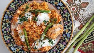 Pilaf Qashovi With Garbanzo Beans - Armenian Cuisine - Heghineh Cooking Show