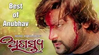 Best of Anubhav - Agastya - Teaser