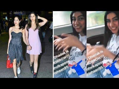 Khushi Kapoors Zingaat Dance | Jhanvi Kapoor | Ishaan Khatter | Latest Bollywood Gossips 2018