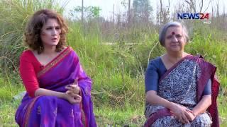 Je Golpo Nishiddo with Samia Rahman যে গল্প নিষিদ্ধ - নৃ = নারী on News24