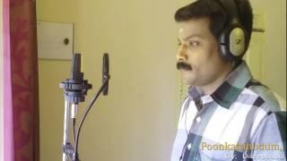 Poomkattinodum Kilikalodum /Poomukhapadiyil Ninneyum kathu[1986][Flute cover] By Dileep babu.B