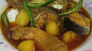 How to cook Pangash Fish