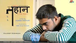 Tahan [The Thirst] - A Short Film